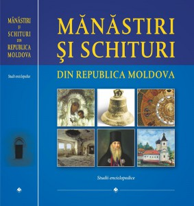 manastiri_2013 (1)